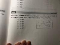 答えと違う配置でやったら答えが違くなったのですがどうして異なるんですか。  答えは96通りで  答えの配置は私が問題に書き込んでる図のdとeが逆になってます