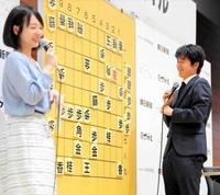 藤井聡太くん興奮してしまっているように見えますが もちろんこの反応は将棋の局面に対してのものですよね... なんてっ勃って稀代の天才棋士ですもん凡人とは違うはずだから。
