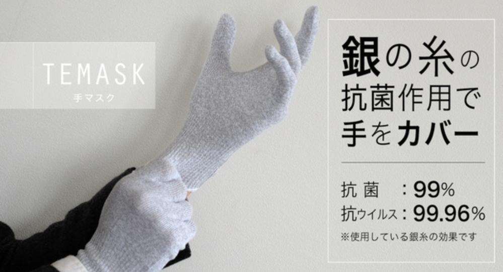 銀の抗菌手袋は使い回しても抗菌作用が失われず本当に実用的か? 広告通りなら医療現場で使い捨て...