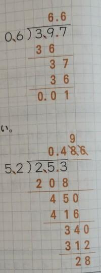 小5算数で小数点の割り算(筆算)の問題について、わかりやすく教えてください。 あまりに小数点をおろして来る時とおろして来ない時の違いがわかりません。  ①3.97÷0.6(商は小数第一位まで 求め、あまりも出しなさい)  ②2.53÷5.2(商は四捨五入して上から2けたの概数で求めなさい)