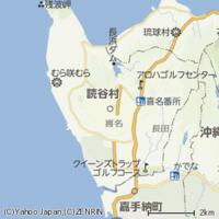 現在、人口が最多の村は沖縄県中頭郡読谷村(ヨミタンソン)という村で、4万520人ほどいます。 にもかかわらず「町制施行」すらしていませんが、5万人突破すれば「市制施行」するのでは? 注.2013年12月31日までは岩手県岩手郡滝沢村が最多(5万人)でしたが、こちらは既に市制施行しました。
