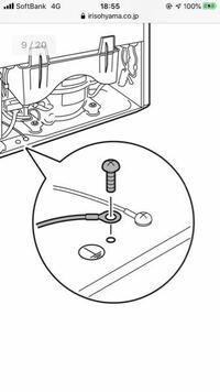 冷蔵庫につけるアース線についての質問です。 冷蔵庫の説明書を読むと、画像のような丸型のアース線を接続すると書いてあったのですが、どこにも売ってませんでした。  クワ型のアース線なら売っていたのですが丸...