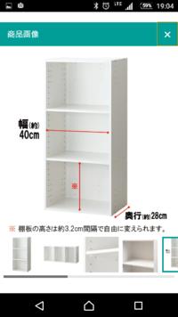 ニトリのカラーボックス三段を 2つ購入し、並べて置いたところ、 部屋が狭く感じてしまった為、 上に重ね置きして6段にしても 大丈夫でしょうか?  家にアイリスオーヤマの 転倒防止伸縮棒と ゲル状の耐震シールならあります。