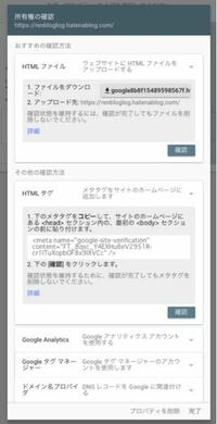 Co が アドレス ip サーバー した の ませ の 見つかり www yahoo jp んで