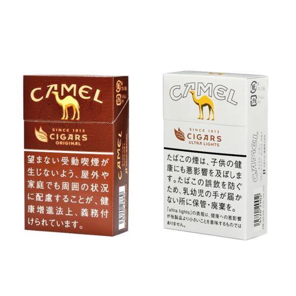 リトル シガー タール キャメル 紙巻きタバコから転身できる? 普通のタバコより格安の「リトルシガー」を吸ってみた感想