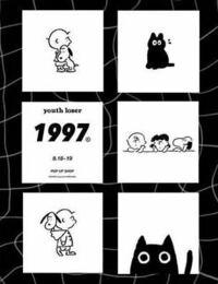 この画像にある1997とはどんな意味ですか?
