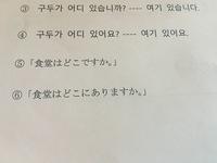 韓国語全然分かりません、、 誰かこの4つ教えてくれませんか!?