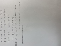 nCk=k!(n-k)!/n!、nCk+nCk-1=n+1Ckを用いて、二項定理(x+y)n乗=nC0x0乗yn乗+nC1x1乗yn-1乗+…+nCnxn乗y0乗 を数学的帰納法により証明しなさい。