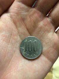 自販機のお釣りで出てきた100円玉なのですが これは貴重な硬貨ですか?
