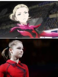 ユーリ!!!on ICEのユーリ・プリセツキーはロシアのユリア・リプニツカヤがモデルというのは本当でしょうか?