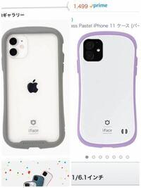 iPhone11でiFaceはゴツいですかね? 今までずっとiFace使ってきて良く携帯落とすのでiFaceにしたいんですが、ただでさえでかいのにさらにデカくなるとあんまり可愛くない気がします。右か左かで迷ってるんですが...
