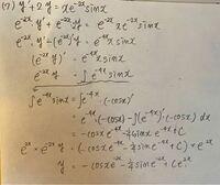 定数係数一階線形微分方程式の問題なんですが、どこから間違ってしまったのかわかりません。 間違っているのは大体わかるんですけど、なにが違うのかが分かりません 教えていただきたいです