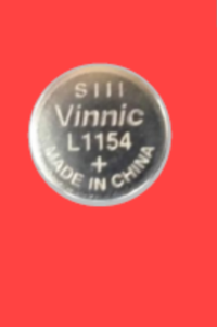 この電池の表記の「SI I I 」 何の記号でしょうか?ご存じのかた教えてください。 よろしくお願いします。