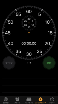iPhoneの設定について質問です。  自分はiPhone8なんですがいつもなら画面上に時間や充電のパーセントが表示されるところ、この画像のように表示されなくなりました。表示されるようにするに はどういった設定...