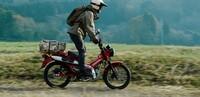 ホンダ ハンターカブ CT125 ホームページのヘルメットのメーカーを教えて下さい。