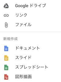 Google classroom の PDF で課題提出する方法を教えてください。iPhoneです。