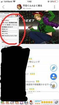 ツイキャス主平田くんのここのコメント欄に自分がコメントしたものが載らないんですが、なぜでしょうか? まだ見始めて1ヶ月くらいなんですが、なにか関係ありますか?