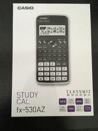 この関数電卓で計算結果を分数表示ではなく小数表示にする方法はありますか?