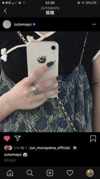 ずっと真夜中でいいのに。のボーカルのACAねさんがいつも身につけている指輪のブランドとか商品名とかわかる方いらっしゃいますか? (ブランド名が分かりやすそうな画像を選びましたが、これ 以外にもたくさん...