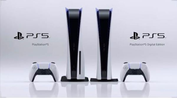 PS5の PlayStation5 と PlayStation5 Digital Edit...