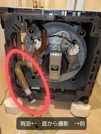 洗濯機の水漏れについてです。 先週位から洗濯機の下にうっすら水溜まりができるようになり、どこから水漏れしているか確認してみました。 写真のホースが本体部品と擦れて削られ穴が空いてい たようです。 付...