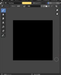blenderのテクスチャペイントについてです。 塗ろうとしたのですが新規画像を選択したところ下のように真っ黒なものが出てきたせいか塗っても全く変化しません。ぬれない原因を教えていただきたいです。 blender...