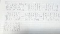 線形代数学 行列 連立方程式の解法 途中までは行けたのですがこの先をお願いします  問題 次の連立方程式が解を持つように、定数aを定めて、解を求めよ