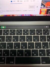 MacBook ProでChromeでYouTuber見るとき タッチバーで操作したいんですができないです 画像を載せておきます  少しとばしたり巻き戻したりできないです  これの解決方法教えてもらえると助かります