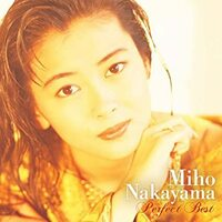 中山美穂さんのベストは、これを聴いていますか???