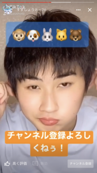 な まま で 理想 まま の で 綺麗 チャームポイントはそのままに 綺麗な理想の白い歯に☆美容師Sugiuraさんのチャームポイントである