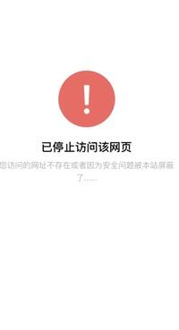 楽天の詐欺メールで(お支払情報を更新して下さい)ログインボタンを押してしまいました。この画面になりました。カード情報などは入力していないです。セーフですか?