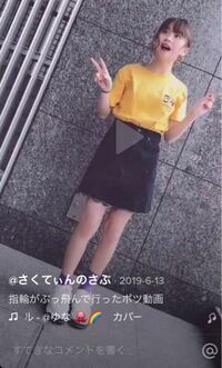 TikTokの桜ちゃんの体重は何キロくらいですか? 身長は152センチらしいです