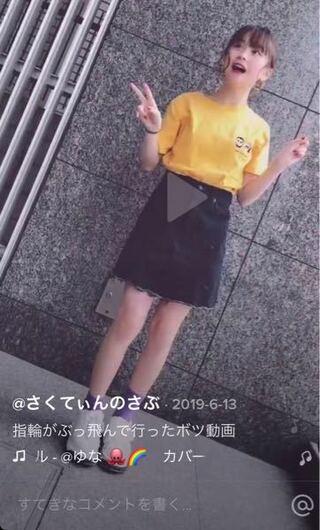 みなみちゃん身長