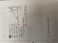 こちらの数学の問題解ける方至急優しく詳しく教えてください!特に2番お願いしたいです!