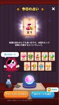宝くじ7000円買うべき? こないだは2万当たりました。