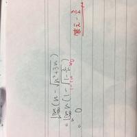 この極限の問題で、解答解説をみればやり方はわかるんですがなんでこの解き方だとできないのかわかりません。どこが違うんですか?