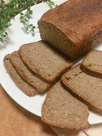 ライ麦パンがあったらどうやって食べますか? (^。^)b
