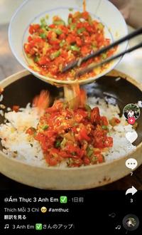 TikTokでたまに出てくる「中国人モグモグ動画」で、彼らがほぼ毎回食べているご飯に確実に合いそうな、辛そうなやつの呼称と作り方が知りたいです。 ベストアンサーの方にはチップ500枚です。