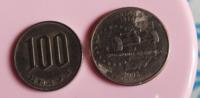 小銭入れに紛れ込んでいた謎の硬貨 外国に行ったことないのに何故か入ってました。 この硬貨は何なのかわかりません。  ココ最近買い物でお釣りを貰ったのはコンビニとニトリなので100円と間違えて渡されたのかと...