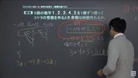 この問題の赤線で囲ってある条件の根拠って、問題文のどこから来てるんですか?