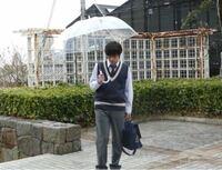 映画『思い、思われ、ふり、ふられ』 オール神戸での撮影だったそうなのですが、写真の場所がどこかわかる方、教えてほしいです  北村匠海 浜辺美波 赤楚衛二 福本莉子