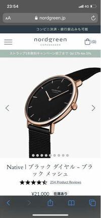 「画像のような腕時計が欲しいです。」 神奈川県に住んでいます。 画像のような腕時計が欲しいです。 腕時計を買うならここ!って場所ありますか? 腕時計の店がここは沢山あるなどあれば教えていただきたいです。