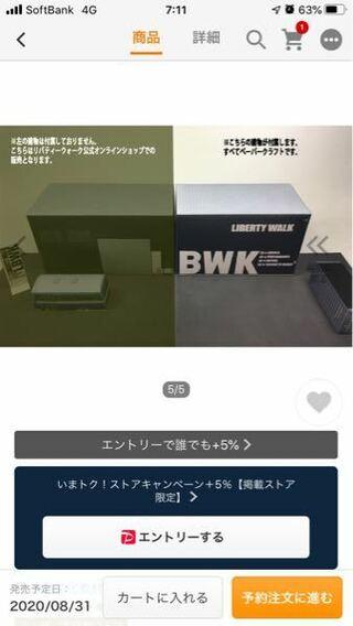 グラチャンコレクション,ペーパークラフト,公式オンラインショップ,左側,リンク