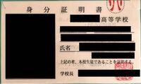 本人限定受取郵便について質問です。 上記に分類される郵便物が自分宛に発送された場合、まず自宅に「到着通知書」が届くと思います。 そこから郵便窓口へ受取をしに向かうと思うのですが、ここで提示する本人確...