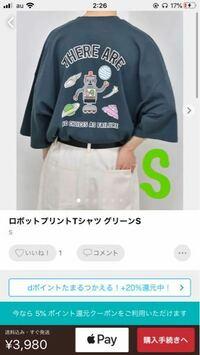 Tシャツのブランドについて kutir やMark Gonzalesのような可愛い絵のブランドを探しています。メンズでおすすめのTシャツブランドを教えてください!