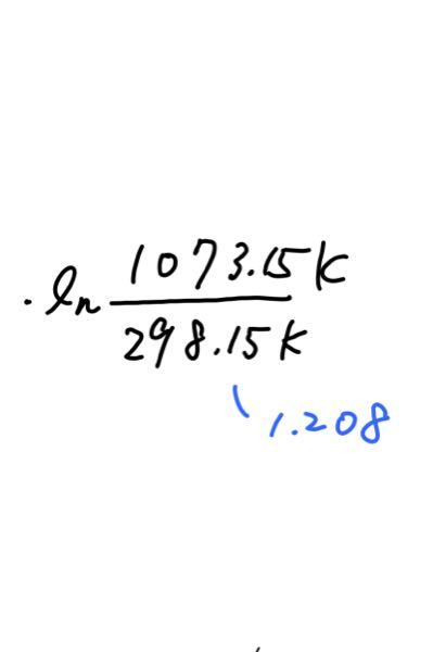 ここがなんで1.208になるかわかりません。解説お願い致します。
