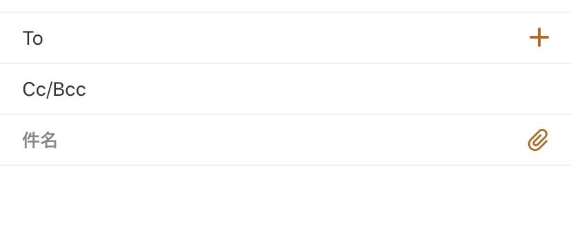 至急です!できればすぐお願いしたいです! iPhoneのYahooメールでPDFを添付したいのですが、このクリップを押しても画像に飛んでしまいます。どうすればいいでしょうか。