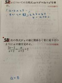 一次方程式の問題です、解き方教えてください、