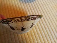 織部の抹茶茶碗なのですが、何の柄でしょうか? 教えて下さい