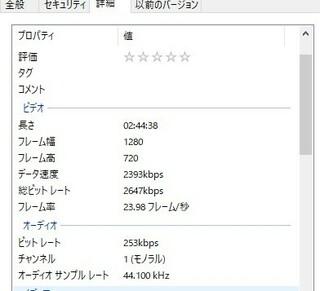 i3-2120 CPU,エンコード,MPEG4,エンコード設定,動画,Windows10,ソフトウェア